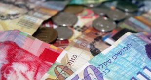 חובות מס הכנסה